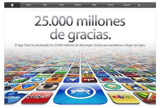 25000-millones-gracias