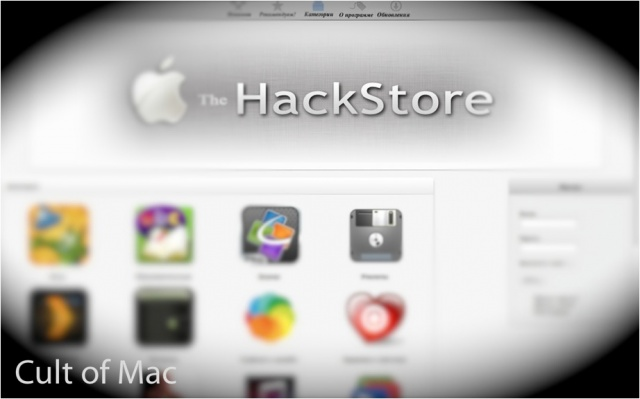 Cydia para Mac OS X