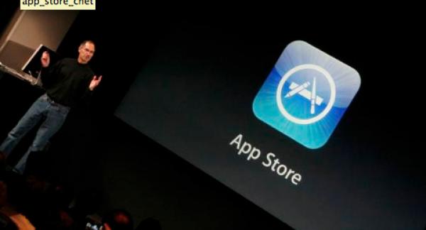 App Store cumple 4 años en Julio