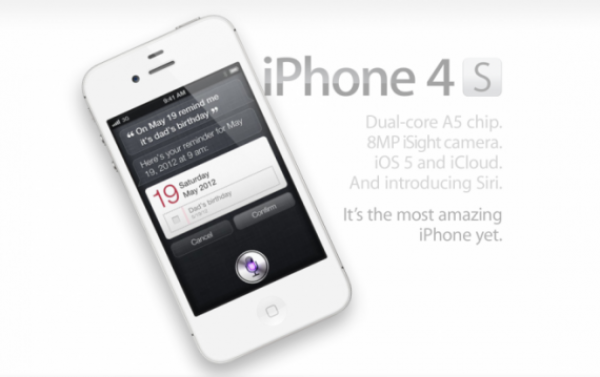 "Tim Cook revela el significado de la ""S"" del iPhone 4S"