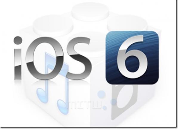 como instalar iOS 6 Beta