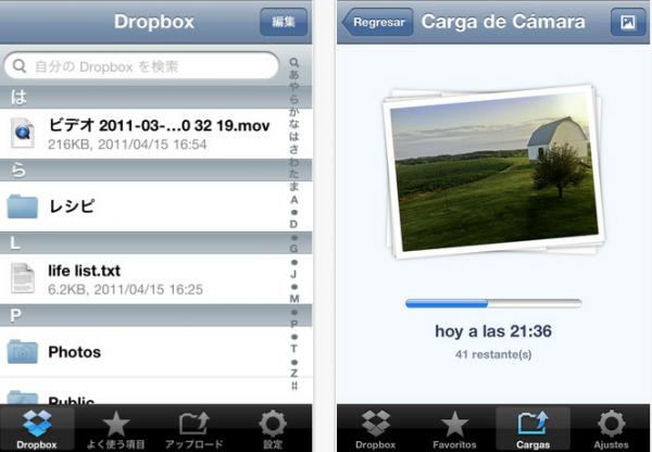 Dropbox se actualiza con más espacio Gratis