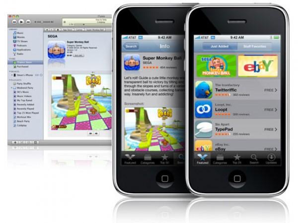 ¿Nuevo algoritmo de búsquedas en la App Store?