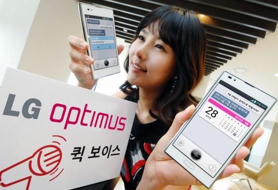 Quick Voice, LG presenta a su propio Siri