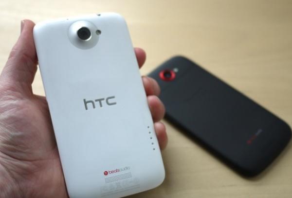 HTC patentes