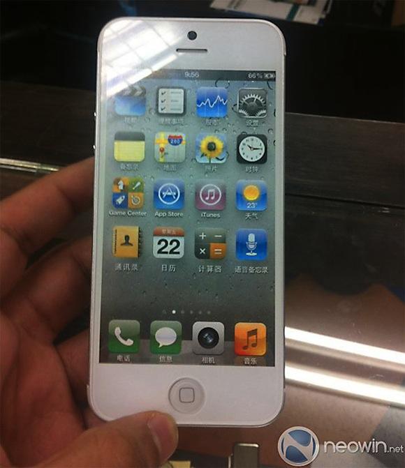 Aparecen nuevas fotos de un iPhone 5 blanco