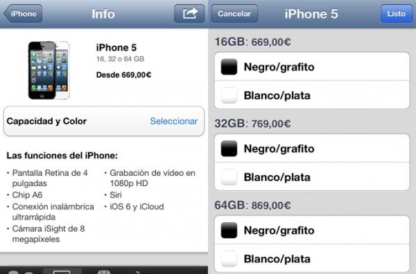 precios-iphone 5