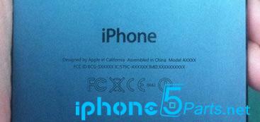iPhone 5S, filtradas las primeras imágenes