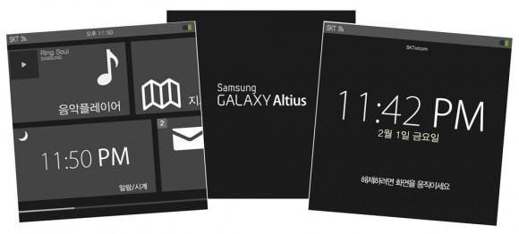 Smartwatch-samsung-galaxy-altius