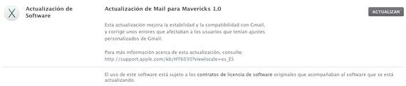 actualización-mail-para-mavericks