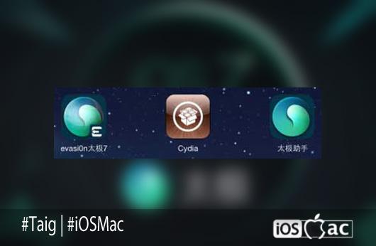 Evad3rs deshabilita la instalación automática de la Appstore China TaiG