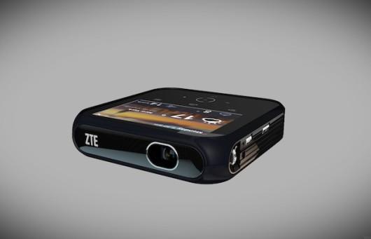 04-hotspotprojector-620x400-530x341