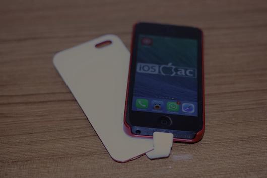 Carcasa iPhone 5-5s-6
