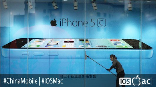 Wall-Street-apple-china-mobile-iosmac