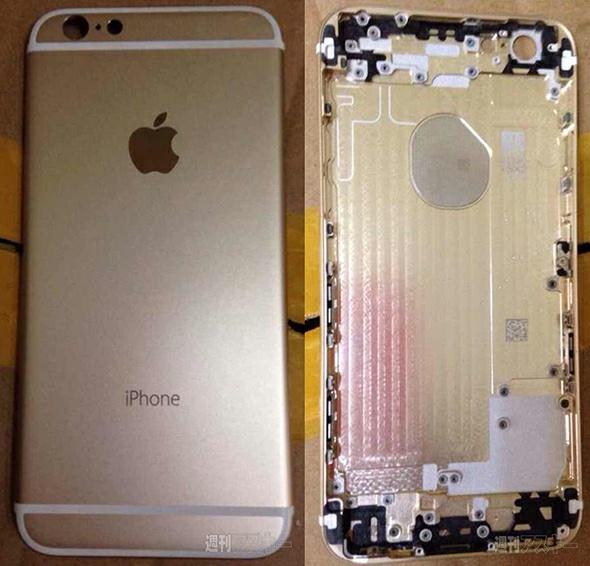 carcasa-iphone-6