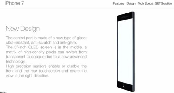 design-750x402