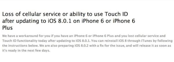 iOS 8.0.2 será lanzado en un par de días - iosmac