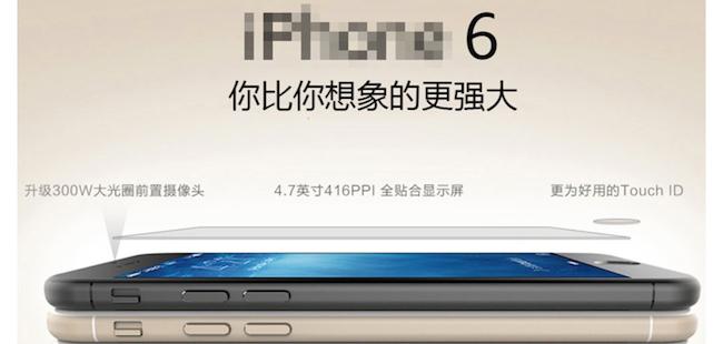 China Telecom acepta pedidos del iPhone 6 con imágenes no oficiales