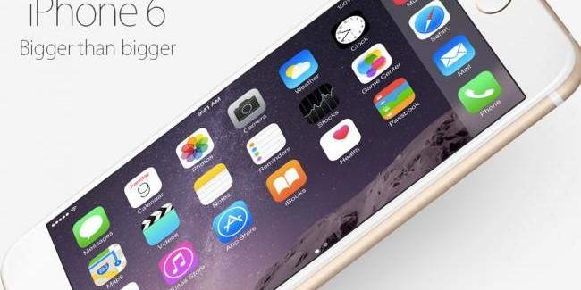 El iPhone 6 Plus podría tener solo 1GB de RAM