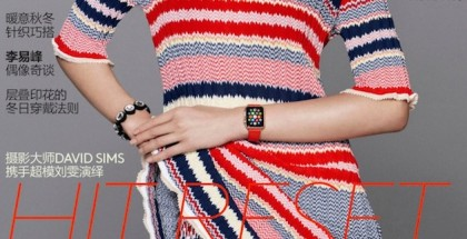 Apple Watch en la próxima portada de Vogue edición China - iosmac