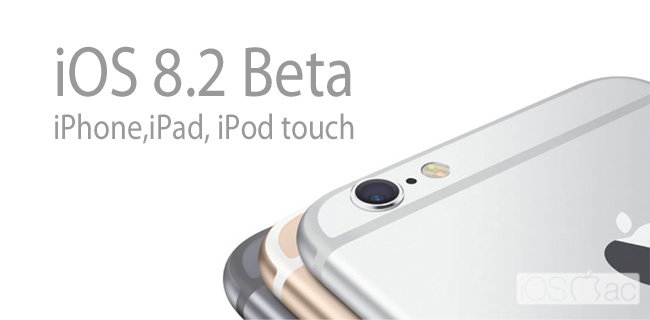 Apple lanza iOS 8.2 beta para desarrolladores - iosmac