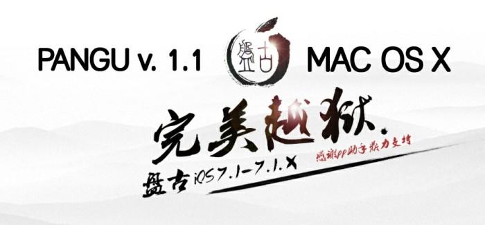 Pangu prepara la versión para OS X Yosemite