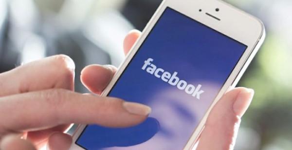 Que Facebook quiere que sus empleados usen Android