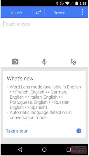 google-translate-andoid-version