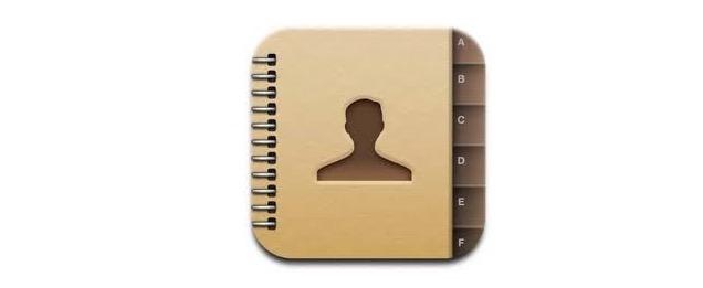 Tus contactos ahora pasan por Facebook - IOSMAC