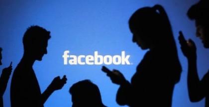 Facebook cambia la política de privacidad - iosmac