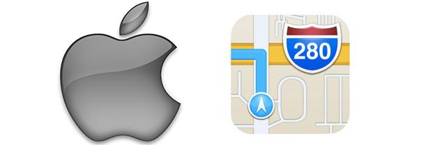 Apple Maps, mejoras en la aplicación a la vista.
