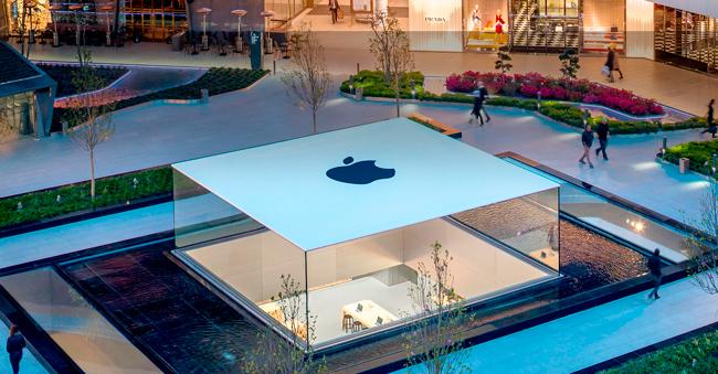 Apple anuncia la fecha de la Q2 de 2015