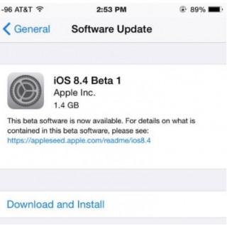 iOS 8.4 Beta pública 1 & iOS 8.4 Beta 2 lanzado para pruebas