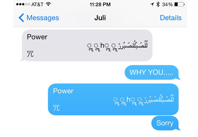 bug imessage
