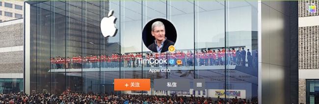 Tim Cook Weibo