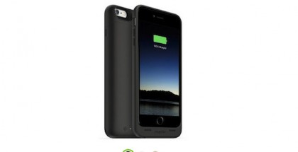 mophie-promo