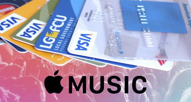 Apple Music: cómo suscribirte si no tienes tarjeta de crédito