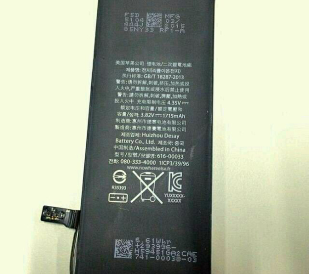 iphone-6c-leaked-battery-picture-1715-mah