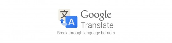 Google Translate incorpora 20 nuevos idiomas…