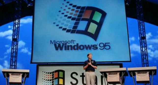 Windows 95 cumple 20 años