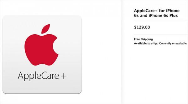 14210-9556-150910-AppleCare-l