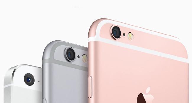 iPhone 6s y 6s Plus, más detalles y precios