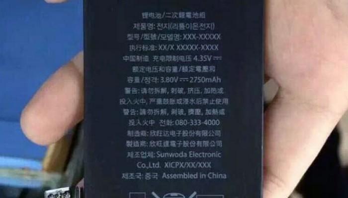 iPhone 6s Plus: Batería mas pequeña que su antecesor