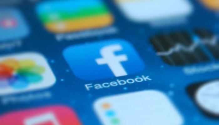 Que Facebook quiere que sus empleados usen Android…
