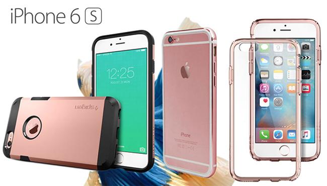 Misión: Posible, proteger tu flamante iPhone 6s de caídas y rasguños