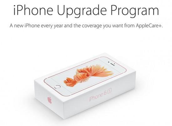 El iPhone Upgrade Program de Apple llega a su tienda online
