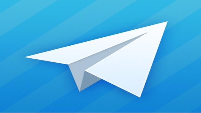 Telegram se actualiza con algunas novedades