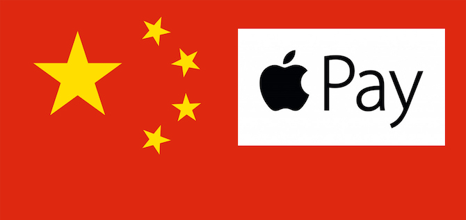 Apple Pay y Samsung Pay la lucha: ahora en China