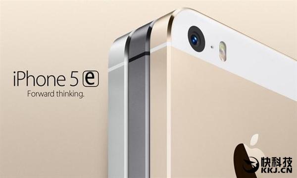 iPhone 5e podría ser el nombre del esperado iPhone 6C