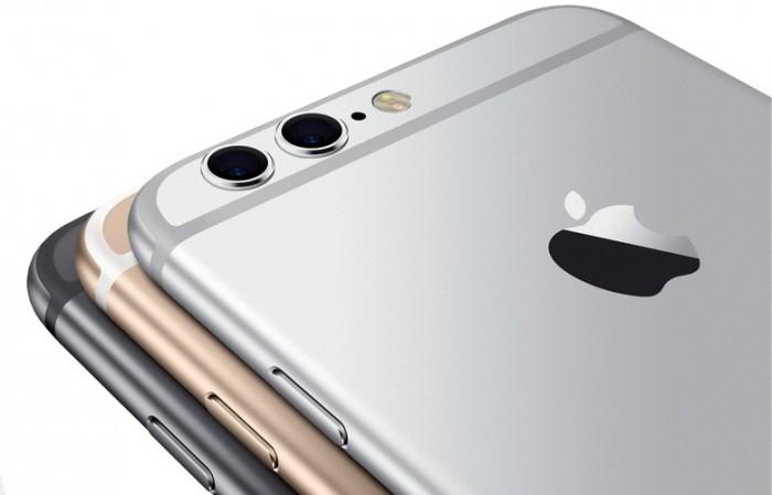 iPhone 7 plus con 3Gb de RAM y dos cámaras increíbles [Rumor]